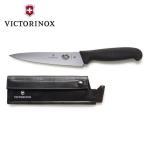 ビクトリノックス VICTORINOX アウトドアギアマスタークッキングナイフ ブラック 5.2003.15-X1 ナイフ&ケースセット キッチングッズ 調理器具 国内正規品
