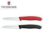 ビクトリノックス VICTORINOX パーリングナイフ レッド 6.7601E 包丁 キッチングッズ 調理器具 アウトドア アウトドアギア 国内正規品