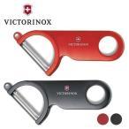 ビクトリノックス VICTORINOX スイスピーラー 7.6073 皮むき キッチングッズ 調理器具 アウトドア アウトドアギア 国内正規品