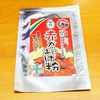 米粉の赤からあげ粉(30g×5)(送料無料)