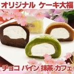 ケーキ大福 6個入(化粧箱入)(冷凍)(送料無料)