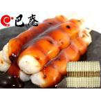 みたらし串だんご240本セットたれ付(送料無料)