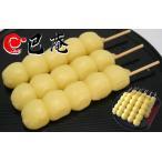 きびだんご お団子20本セット(10本×2袋)(DAKI-C)(冷凍)(送料無料)