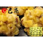 鬼まんじゅう 25個入(ON-C)(冷凍)(送料無料)