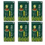 飛騨えごま油 ソフトカプセル 6袋(約3〜6ヵ月分)送料無料!+お得なセット価格!