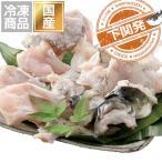 とらふぐあら(1kg) ふぐ鍋 国産 フグ 海鮮 お歳暮 ギフト お取り寄せ