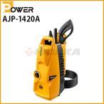 リョービ 高圧洗浄機 AJP-1310 699800A