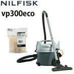Yahoo!高圧洗浄機専門店 ヒダカニルフィスク 業務用 ドライバキュームクリーナー VP300 eco ペーパーバッグ10枚入 セット vp300eco-1408618000