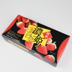 長登屋 濃姫いちごリーフパイ 10個入 箱菓子 お土産