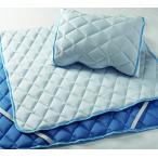 ショッピング西川 東京西川 COOL TOUCH 冷感パッドシーツ/敷きパッド  ダブル ブルー PAW3005201 CB5040