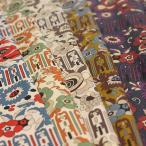 YUWA コットン 10番モーリー エアータンブラー レトロローズ幾何ボーダープリント 全5色 RetroBloom I[オーダーカット生地 10cm単位]