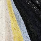 日本製 ナイロンレーヨン綿 ラッセルコードレース アンモナイトフラワー 両耳スカラップ 全7色 A[オーダーカット生地 10cm単位]