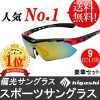 е╣е▌б╝е─е╡еєе░еще╣ ╣ё╞т└╡╡м╔╩ ╩╨╕ў ╣ё╞т╗ю╕│║╤ UV400 ╗ч│░└■99бєеле├е╚ еьеєе║5╦ч 9елещб╝ е╒еые╗е├е╚ е▒б╝е╣╔╒ ╖┌╬╠ HSG01-5