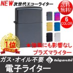 �� ���1�� �軻������ �� ������ �Żҥ饤���� USB�饤���� �ץ饺�ޥ饤���� ���ż� �������� 6�� HPL-001
