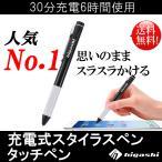 ���å��ڥ� �������饹�ڥ� ���� ���ż� iPhone iPad ���ޥ� ���֥�å� �����ե��� Android �˺� ������� �˺ٷ��� ���ޥ��ѥ��å��ڥ� �ĥ�ĥ� hsp-01-s