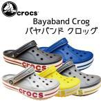 クロックス crocs バヤバンドクロッグ bayabandcrog ユニセックス 大人用