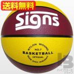 Signs サインズ 7号バスケットボール イエロー ダークレッド