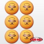 CLUB MU:!(クラブムー)卓球ボール6個入り(カラー/オレンジ)