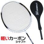 バドミントンラケット単品KAWASAKI(カワサキ)OT-050(カラー/ホワイト&ブラック)