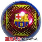 FCバルセロナ(FCBARCELONA)STAR 4号合皮サッカーボール(カラー/ブルー)