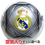 レアル・マドリード(REAL MADRID) 4号合皮サッカーボール(カラー/シルバーホワイト)