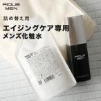 メンズ化粧水 オールインワンセラム アイークメン 詰め替え用 60mL しっとり保湿エイジングケア専用 無香料