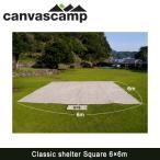 CanvasCamp キャンプ テント タープ アウトドア