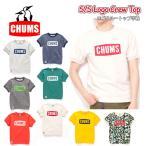 ショッピングチャムス チャムス chums S/S Logo Crew Top ロゴクルートップ 半袖 ショートスリーブ メンズ フェス アウトドア 正規品 CH00-1005