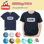 【メール便発送・代引き不可】チャムス chums Tシャツ メンズ CHUMS Logo T-Shirt チャムスロゴTシャツ CH01-1242 【服】日本正規品【t-cnr】
