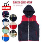 ch04-1011 【CHUMS/チャムス】Fleece Elmo Vest/フリースエルモベスト/CH04-1011