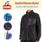 チャムス chums  トップス Comfort Polartec Jacket コンフォートポーラテックジャケット 日本正規品 CH04-1041 【服】メンズ