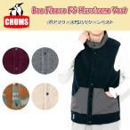 チャムス chums  ベスト メンズ Boa Fleece FS Hurricane Vest 日本正規品 CH04-1043 【服】