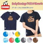 【メール便発送】チャムス chums Tシャツ レディース Booby Face Logo T-Shirt Women's ブービーフェイスロゴTシャツ  CH11-1243 日本正規品