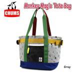 チャムス chums 15モンキーマジックトートバッグ 15 Monkey Magic Tote Bag 正規品 【スウェットナイロン】 ch60-2072