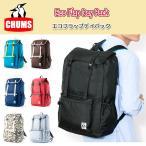ショッピングチャムス チャムス chums デイパック Eco Flap Day Pack エコフラップデイパック CH60-2412 【カバン】リュック