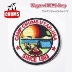 チャムス chums Wappen CHUMS Camp ワッペンチャムスキャンプ  CH62-1056