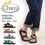 Chaco チャコ サンダル W's ZVOLV レディース Z ヴォルブ12365055 【靴】日本正規品 Chaco|レディース|サンダル|アウトドア|スポーツサンダル