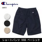 Champion/チャンピオン  ショートパンツ ショートパンツ 16SS ベーシック C3H518 【服】【メール便発送・代引き不可】