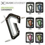 CLiCKCARABINER/クリックカラビナ カラビナ CARABINER SNOWBOARD ドライバー 六角レンチ ボトルオープナー ビンディング(メール便発送)