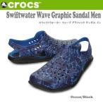 クロックス CROCS サンダル Swiftwater Wave Graphic Sandal Men スウィフトウォーター ウェーブ グラフィック サンダル メン 204524 国内正規品  crs-067