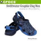 クロックス CROCS サンダル Swiftwater Graphic Clog Men スウィフトウォーター グラフィック クロッグ メン 204589 国内正規品  crs-068