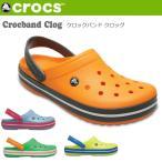 CROCS クロックス Crocband Clog クロックバンド クロッグ 11016 【日本正規品/アウトドア/サンダル/海/川】