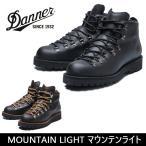 DANNER/ダナー MOUNTAIN LIGHT マウンテンライト  2016年 【靴】 マウンテンブーツ トレッキングブーツ