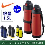ショッピングNIKE NIKE/ナイキ THERMOS/サーモス コラボ 水筒 ハイドレーションジャグボトル 容量1.5L FHB-1500N ステンレス製 直飲み 熱中症