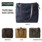 FILSON/フィルソン ジッパー付きトートバッグ TOTE BAG WITH ZIPPER 日本正規品 #70261