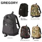 (旧ロゴ) GREGORY グレゴリー デイパック DAY PACK 日本正規品 バックパック デイパック リュック アウトドア /カバン/鞄 メンズ/レディース