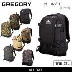 (旧ロゴ) GREGORY グレゴリー オールデイ ALL DAY 日本正規品 バックパック デイパック リュック アウトドア /カバン/鞄 メンズ/レディース