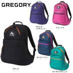 (旧ロゴ) GREGORY グレゴリー イージーデイ EASY DAY 日本正規品 バックパック デイパック リュック アウトドア
