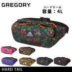 GREGORY / グレゴリー ウエストパック  ハードテール HARD TAIL  日本正規品