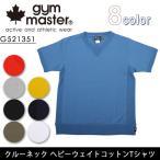 ジムマスター gym master Tシャツ クルーネック ヘビーウェイトコットンTシャツ/G521351 【メール便・代引不可】